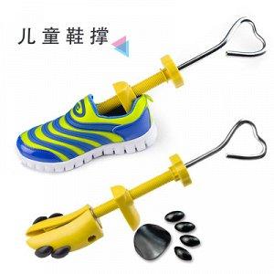 Растяжка для детской обуви 1 шт