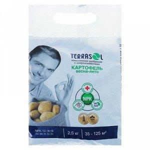 Удобрение Террасол минеральное для Картофеля тукосмесь с микроэлементами, 2,5 кг