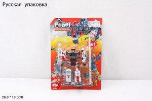 Робот G017-H21053 8007 (1/60)