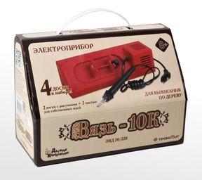 Выжигание. Электроприбор для выжигания по дереву «Вязь-10К»  (аппарат, 4 доски) арт.02811
