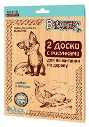 """Выжигание. Доски для выжигания 2 шт """"Лисенок и дельфин"""" (блистер) арт.01771"""