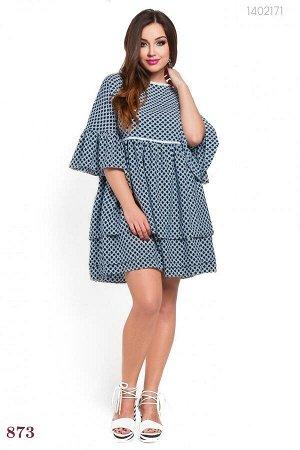 Платье в горошек большого размера Латино  (синий)