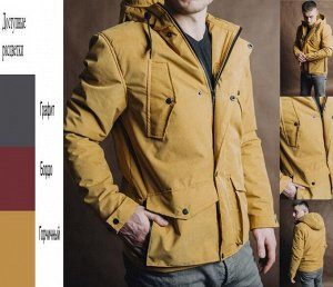 Куртка мужская S-19 (t до -5)