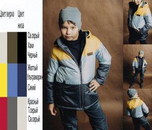 """Куртка """"3 цвета"""" для мальчика"""
