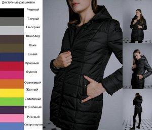куртка SALE02