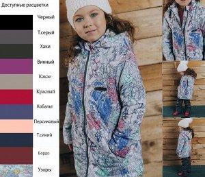 "Куртка на флисе ""Деми"" для девочки"