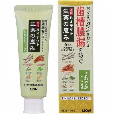 Японская бытовая химия! — Зубные пасты, ополаскиватели, элексиры — Уход за полостью рта