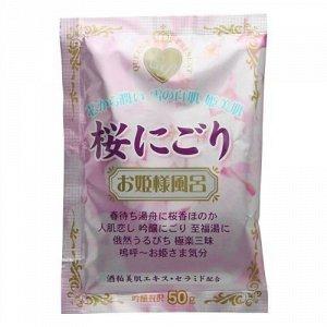 Соль для ванн Princess bath time, с ароматом вишневого сакэ.Товарный знак KOKUBO, 50г