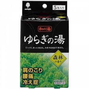 """Соль для принятия ванны """"Bath Salt  Novopin Yuragi noYu"""" с ароматом леса 25 г х 5 шт (в коробочке) / 120"""