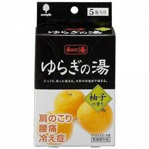 """Соль для принятия ванны """"Bath Salt  Novopin Yuragi noYu"""" с ароматом японского цитруса юдзу 25 г х 5 шт (в коробочке) / 120"""