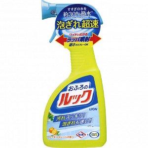 LION Чистящее средство для ванных комнат - универ,с ароматом апельсина,пульверизатор  400мл