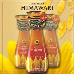 «Dear Beaute» Бальзам-ополаскиватель для поврежденных волос с растительным комплексом Himawar