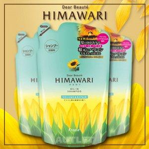 """""""Dear Beaute"""" Шампунь для придания объема поврежденным волосам с растительным комплексом Himawari Premium EX (сменная упаковка)"""