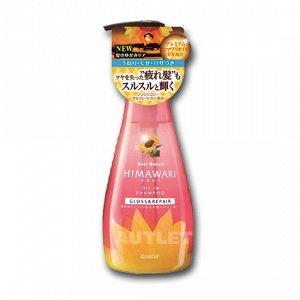 «Dear Beaute» Шампунь для восстановления блеска поврежденных волос с растительным комплексом Himawari Oil Premium EX