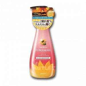 «Dear Beaute» Бальзам-ополаскиватель для восстановл. блеска поврежд. волос с раст. комплексом Himawari Oil Premium EX