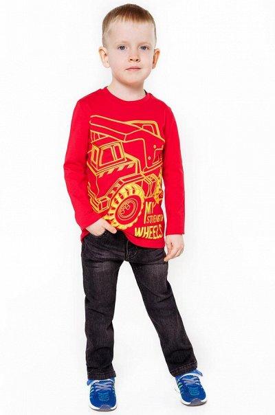 Яркий Трикотаж для всей семьи 57!  — Мальчикам. Повседневная одежда. Джинс — Джинсы