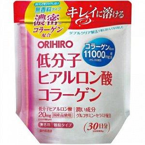 Коллаген с глюкозамином и гиалуроновой кислотой (для суставов, омоложения кожи и борьбы с морщинами) на 30 дней