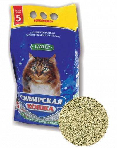 (2040) Все необходимое для любимых питомцев — Наполнители Сибирская кошка — Аксессуары