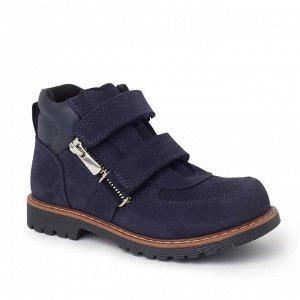 Ботинки на 2-х липах, на флисе синий