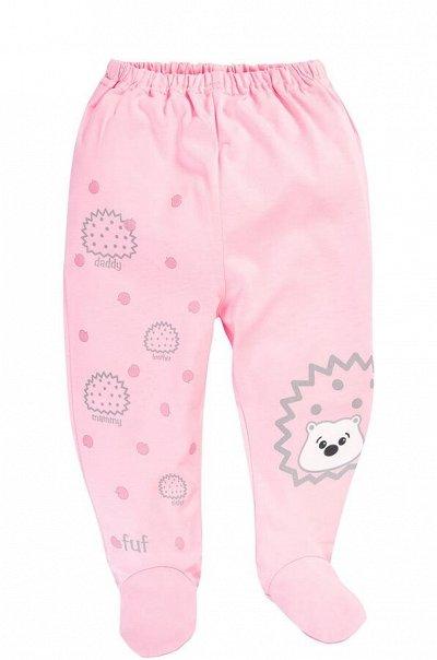 Happy яркая, стильная, модная, недорогая одежда 7 — Малышам. Повседневная одежда. Ползунки, штанишки — Ползунки