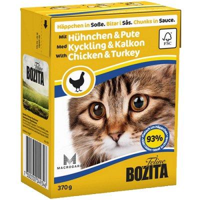 Огромная покупка для кошек, хомячков, птиц и рыб🌳 — Влажный корм A-Z(Премиум/Суперпремиум)