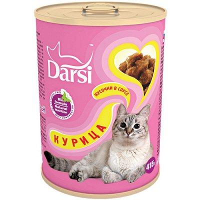 Огромная покупка для братьев наших меньших! — Кошки-Влажный корм (Эконом) — Для кошек