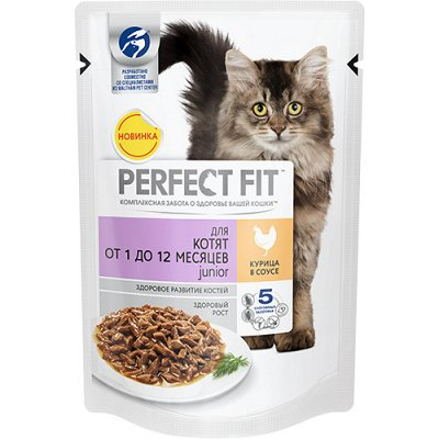 Все необходимое для любимых питомцев - очень много новинок! — Корма Perfect Fit, PreVital, Puffins, Schesir для кошек — Корма