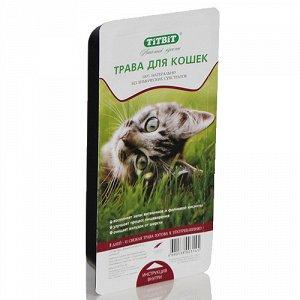 TITBIT Трава для кошек Овес 40гр (1/45)