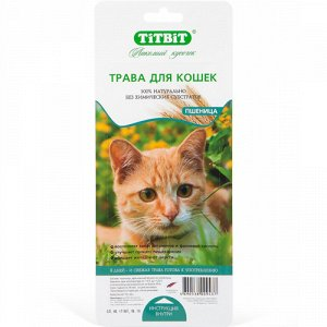 TITBIT Трава для кошек Пшеница 50гр (1/45)