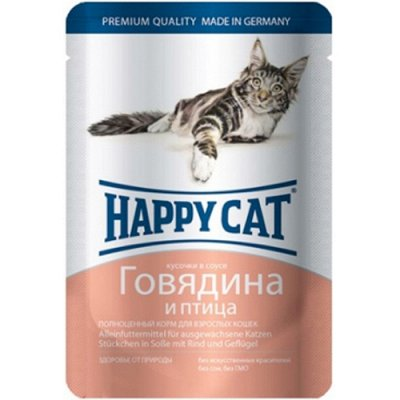 (2040) Все необходимое для любимых питомцев. Акция! — Прочие влажные корма для кошек — Корма