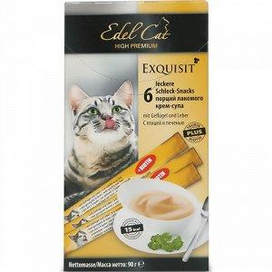 Edel Cat Крем-супчик с птицей, печенью и биотином для кошек