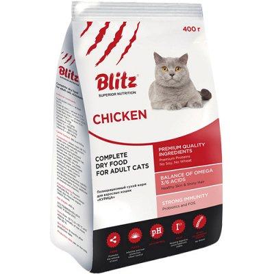 (2040) Все необходимое для любимых питомцев. Акция! — Корма Orijen, Blitz сухие для кошек — Корма