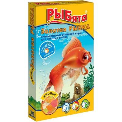 Все необходимое для любимых питомцев - очень много новинок! — Корм для рыб и черепах — Для рыб и рептилий
