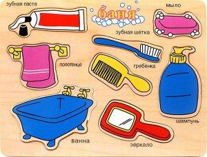 Вкладыши Ванная комната
