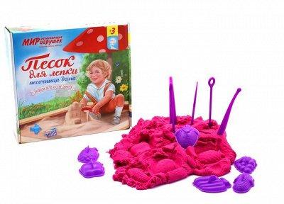 Мир развивающих игрушек Wood Toys™ — КИНЕТИЧЕСКИЙ ПЕСОК — Развивающие игрушки