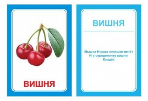 """Логопедические карточки """"Логопедка """"Ш"""""""""""