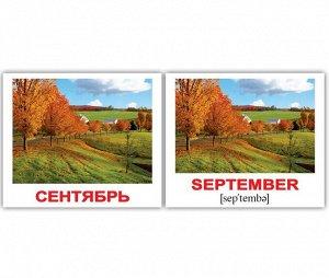 """Набор """"Мини-40. Calendar/Календарь"""""""