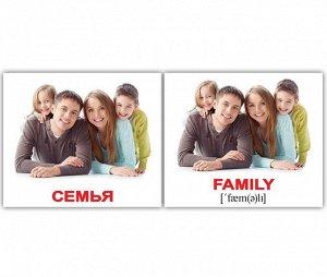 "Набор ""Мини-40. Family/Семья"""
