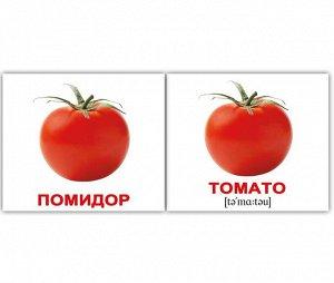 """Набор """"Мини-40. Vegetables/Овощи"""""""