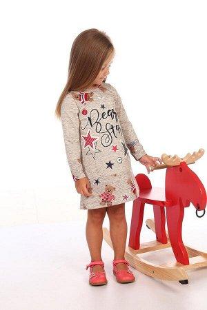Платье Футер,100% хлопок,стирка при t не более 40 С
