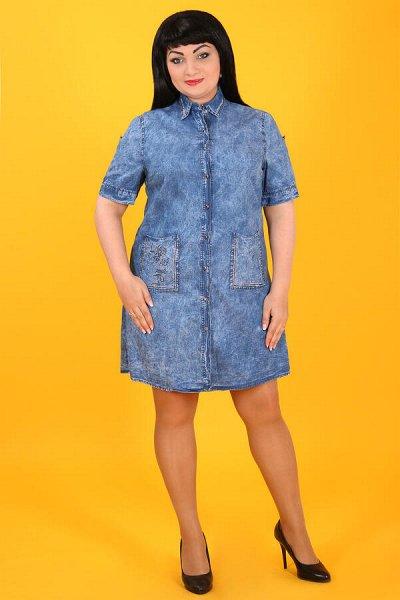Трикотажница. Новинки женской одежды + распродажа до -70%  — Джинсовые платья  — Джинсовые платья