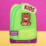 Значок на рюкзак «Медвежонок», 8 х 12 см