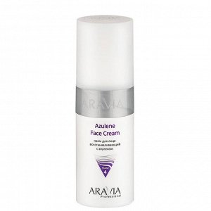 Крем для лица восстанавливающий с азуленом Azulene Face Cream Aravia 150 мл