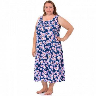 Елена37. Одежда для дома. До 72 размера — Большие размеры от 62 до 72 — Большие размеры