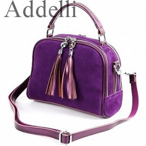 Женская сумка 9077 Purple
