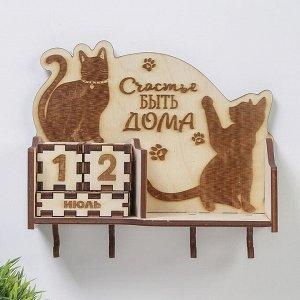 """Ключница открытая с календарем """"Котики"""""""
