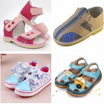 Кукольная одёжка, Диски, Игрушки, Книжки — Обувь для девочек и мальчиков пр-ва Россия — Для детей