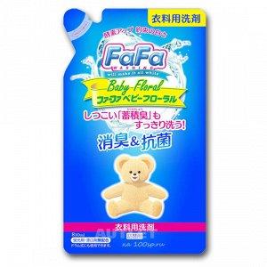 """""""Nissan FaFa"""" Жидкое средство для стирки белья с цветочно-лесным ароматом, (мягкая упаковка)"""