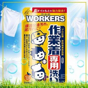 """""""Nissan FaFa"""" Жидкое средство для стирки сильнозагрязненной одежды, (мягкая упаковка)"""