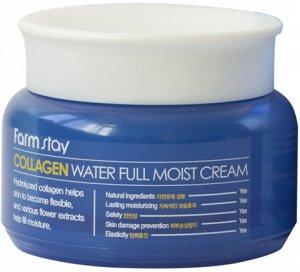 Крем глубокоувлажняющий с гидролизованным коллагеном Collagen Water Full Moist Cream